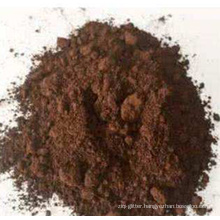 used for ink solvent brown 43