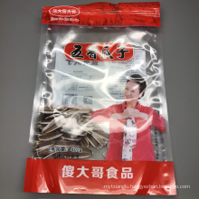 Melon Seeds Package Bag Packaging Bag Transparent Nuts Snacks Dry Fruit Plastic Food PE Stand up Pouch Customized Logo Security