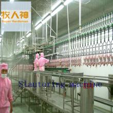 Производство машины в птичнике от супер пастуха