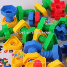 Tornillo coincide con bloques para niños DIY