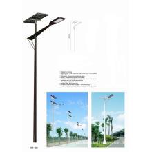 90W Digital Control System 8hours at Night Solar Street Light