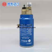 612630080088 612600081335 612600081294 Weichai Fuel Filter
