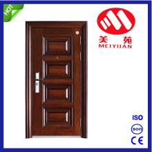 Fire Steel Door with Fire Lock