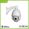 Беспроводная IP-камера для умного дома