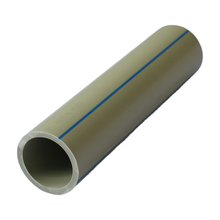 China Wholesale High Quality Hdpe Plastic Ppr Water Round Pipe Fitting