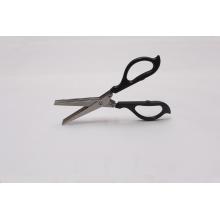 Kitchen Scissors (SE3813)