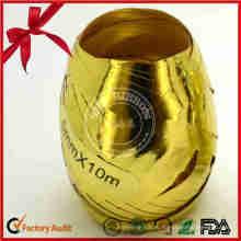 Новогоднее украшение блестящий подарок Завивая яичка тесемки для упаковки