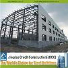 Cheap Prefab Steel Structure Warehouse