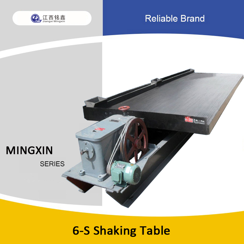 gemini shaking table