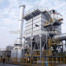 bag filter systems
