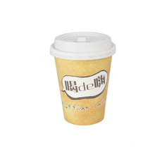Top Sale Factory Sale Disposable Paper Coffee Cups Custom recycled paper coffee cups
