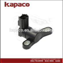 Crankshaft position sensor L81318221A 1318773 3M6G6C315BA for FORD Mondeo MAZDA