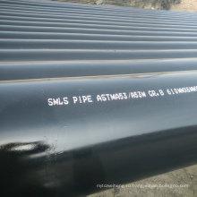 Китай Профессиональный производитель оцинкованная бесшовная стальная труба