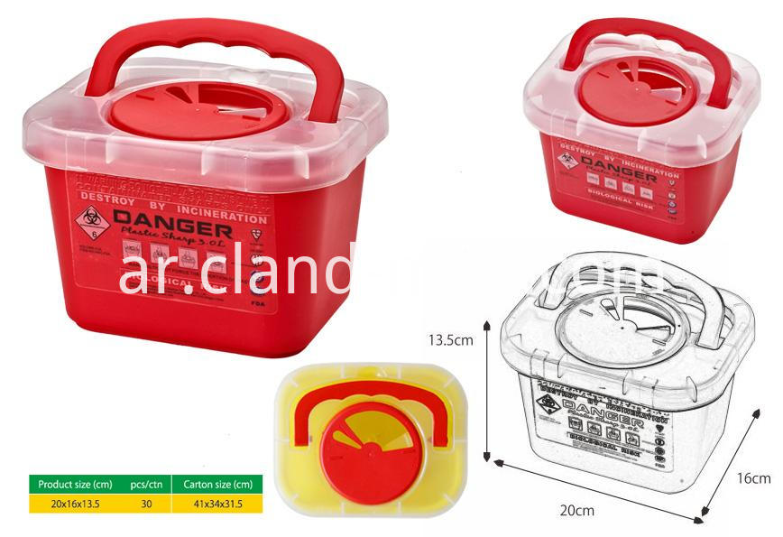 CL-SR0017 Sharp container