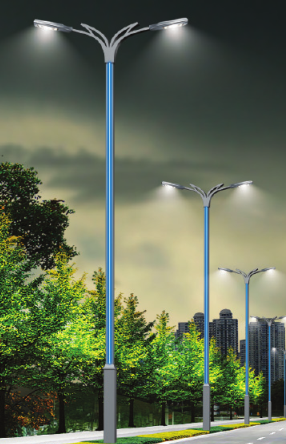 One-armed Street Lamps