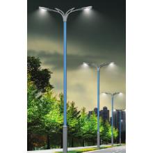 Arms High Power LED Street Light
