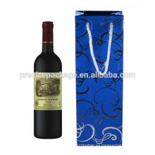 Bolsas de botellas de vino de papel reciclado 1