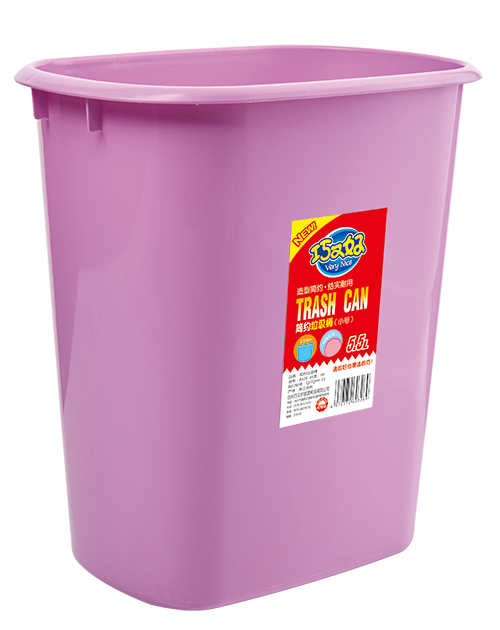8326 trash can