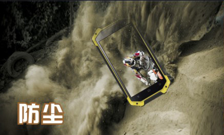 IP68 Rugged Smart Android Telefon