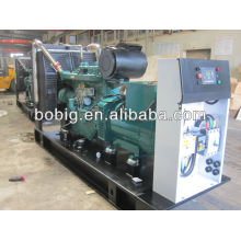 Low price with good quality Wudong Wandi diesel generator for sale