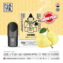 2021 vape cartridge Electronic Cigarette Sugar pear taste