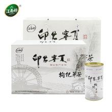 Чай из листьев вольфрам / Чай из листьев ягод Goji 150 г