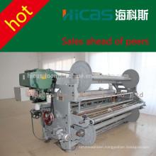 Qingdao 200cm towel loom jacquard machine weaving machine