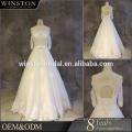 реальные фотографии свадебное платье Китай