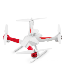 Volantex  manufacturer GPS fixed altitude return to pan tilt aerial photography four axis vehicle