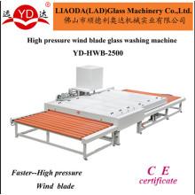 Hot Product High Pressure Wind Blade Glass Washing & Drying Machine