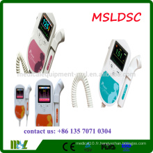 MSLDSC 2016 Hot sale Baby Sound Fetal Doppler Ultrasound machine