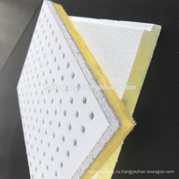 Шумозащитные панели стеклоткани ваты акустический потолок