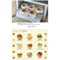 Heißer Verkauf Kreative Tasse Backform DIY Mittagessen Bälle Gadget Reis Tasse Form