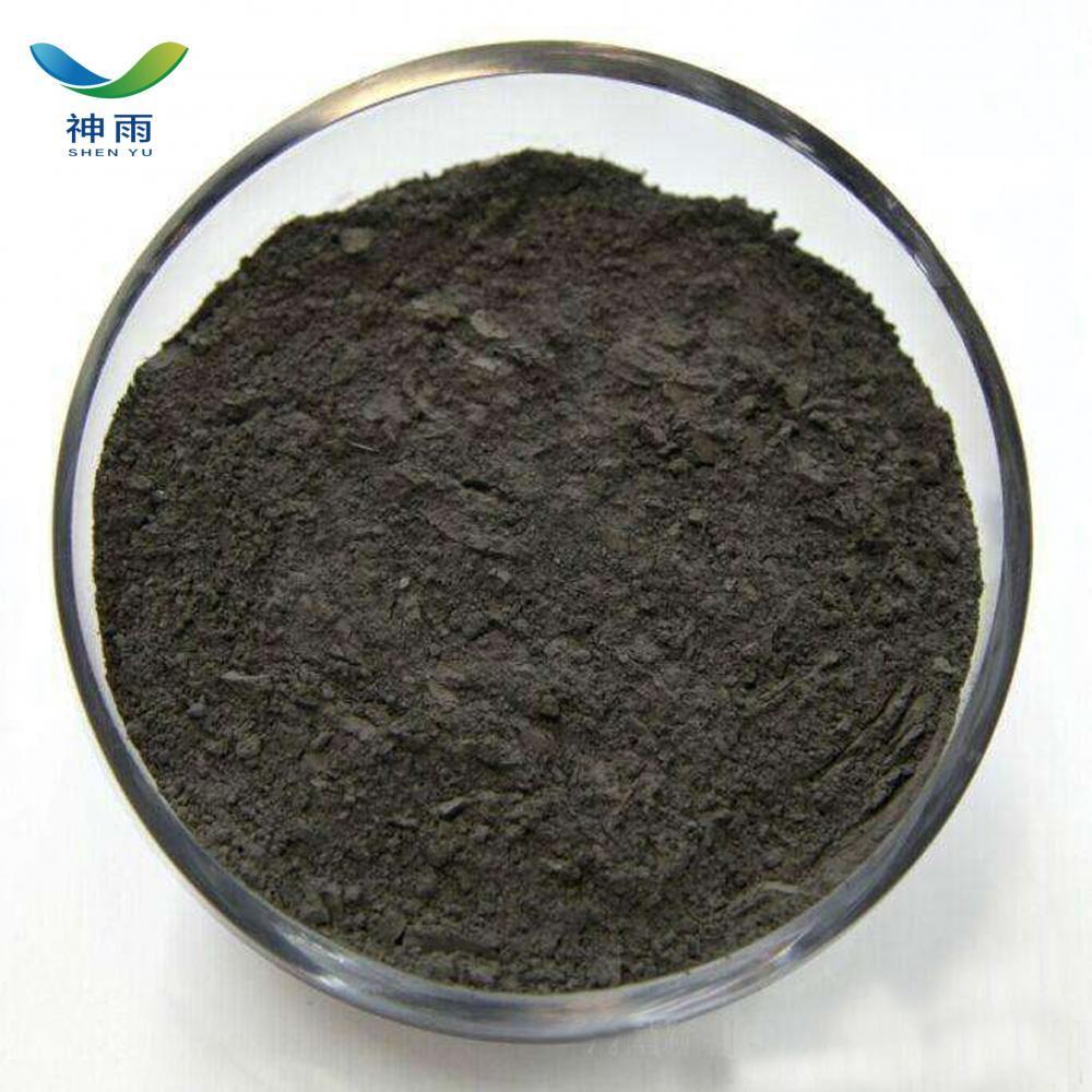 Cadmium Powder