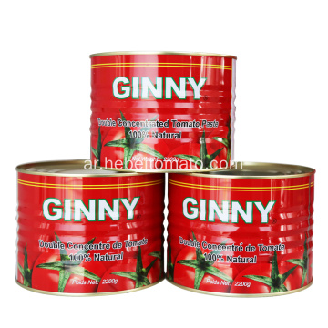 2200g+70g canned tomato paste for West Africa
