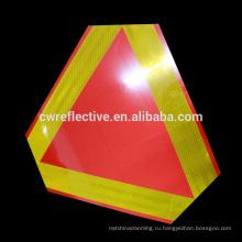 Новый дизайн светоотражающий стикер для основной знак дорожного движения и дети