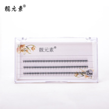 synthetic hair material false eyelashes