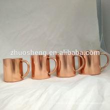 2015 304 S.S copper mugs wholesale,400ml copper mug