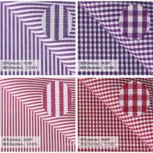 Baumwollgewebe Spandexgewebe für Herrenbekleidung