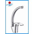 Torneira de água de misturador de cozinha monocomando (ZR21709)