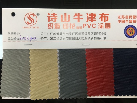 600d waterproof fabric pu coating