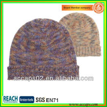 fashion colorful beanie manufacturers in china BN-2012