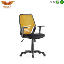 Draft Staff Chair Home Office Furniture Computer Chair (R-421-LG)
