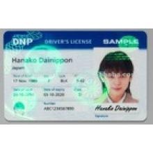 Идентификационная карта избирателя