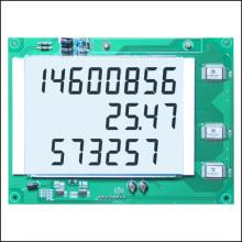 Display Board (X110)