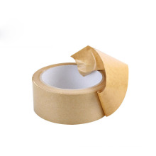 17mm Width Reinforced Gummed Paper Tape Water Activated Kraft Paper Tape