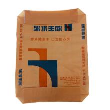 Sacs tissés en plastique respectueux de l'environnement pour l'emballage alimentaire