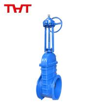 Mechanical motorized slide manual gate valve rising stem