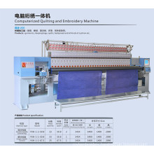 Quilting and Embroidery Machine with CE ISO /Machinery of China