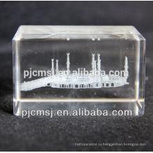 Лазерный кристалл стекла исламские мусульманские религиозные подарки с взрывать песка резьба